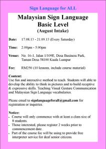 SL Course_August Intake (Sat)