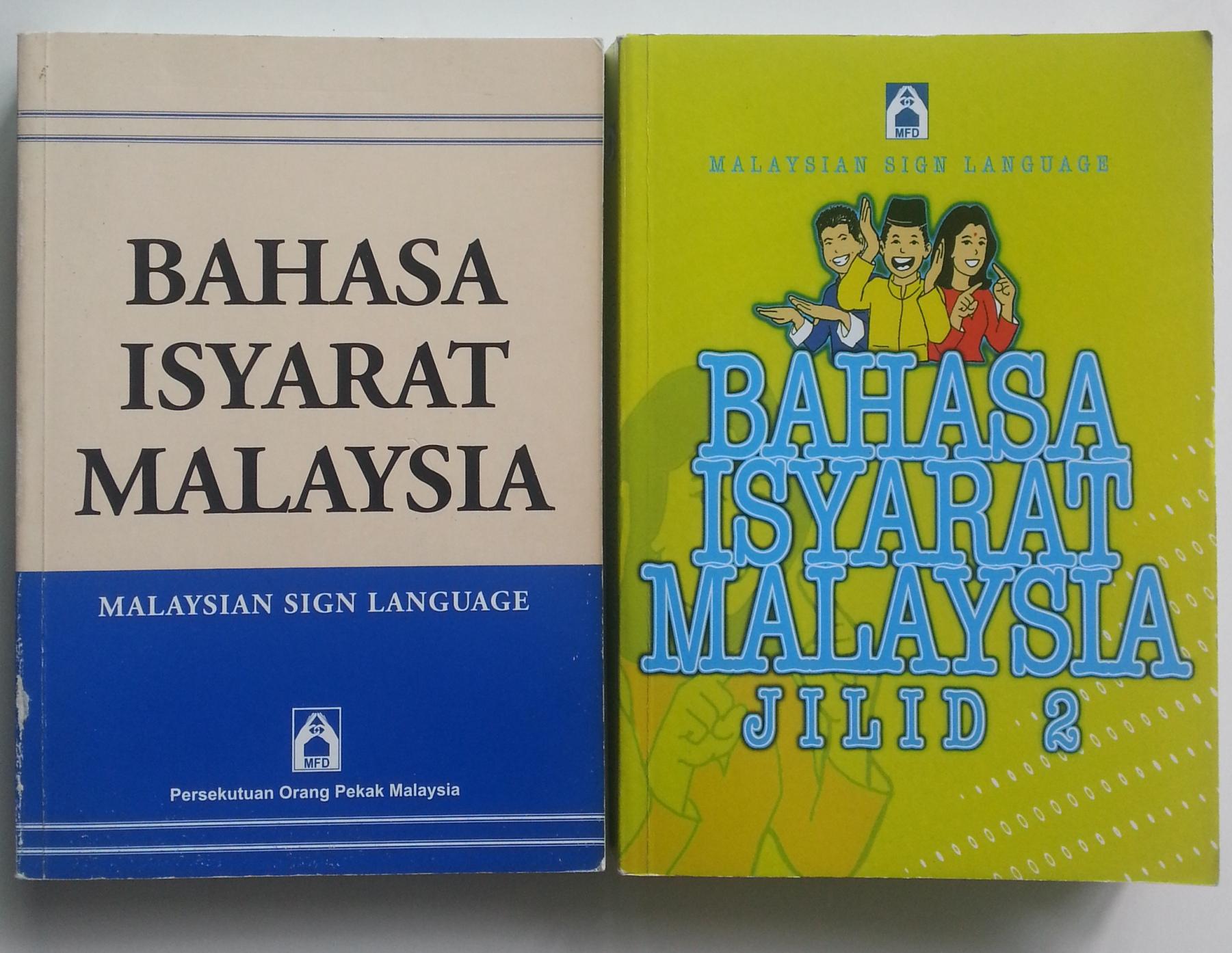 MySL Books